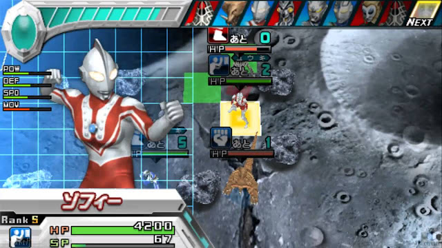 Ultraman All-Star Chronicle PSP Game ISO Gameplay 1