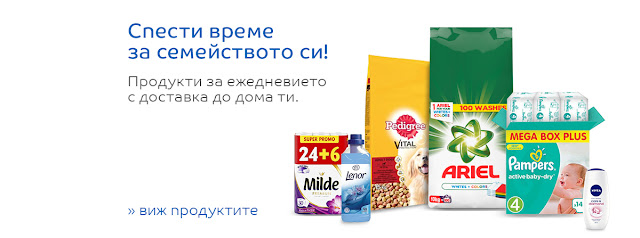 http://profitshare.bg/l/282236