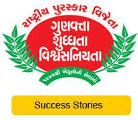 Gujarat State Seeds Corporation Call Letter 2017 @ https://ojas.gujarat.gov.in/