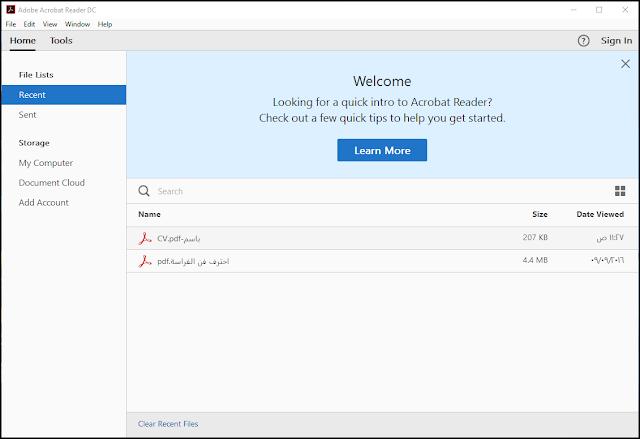 الاصدار القديم من برنامج ادوبى ريدر عربى
