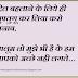 Hum Aapko Pasand nhi hai Sad love Hindi Whatsapp Status