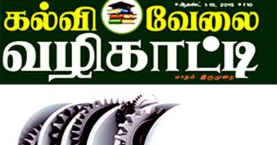 Jaisakthi tamil novels free download