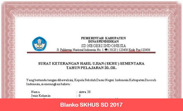 Blanko SKHUS SD 2017