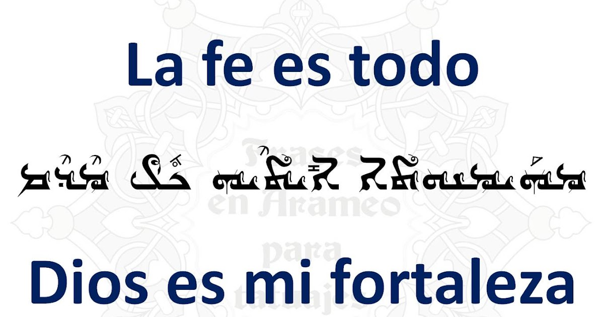 Tu Nombre En árabe Frases En Arameo Para Tatuajes