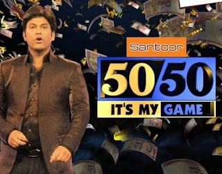 Omkar's 50-50 Game Show -E 24 :18th Aug