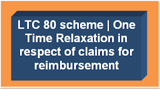 ltc-80-scheme-one-time-relaxation