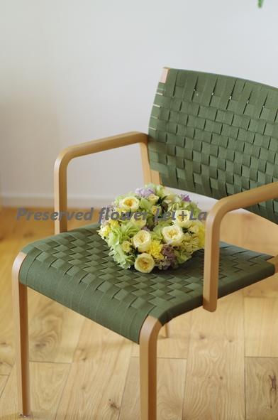 http://leila365.shop-pro.jp/?pid=122737736
