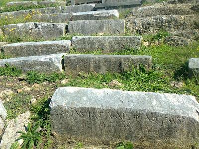 Μία πρόσληψη για αρχαιολογικές εργασίες στα Γίτανα και το μουσείο Ηγουμενίτσας