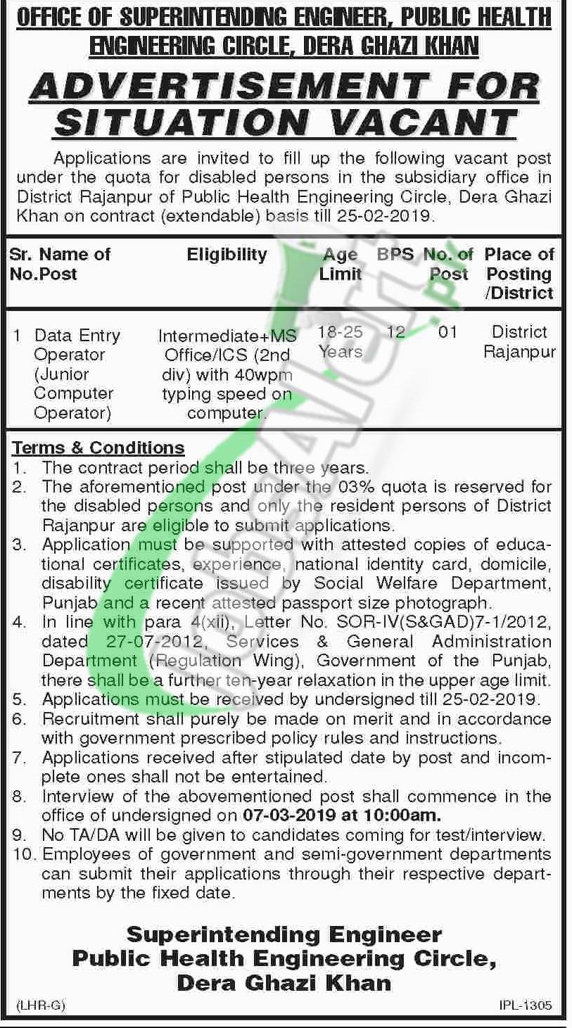 Engineering Department jobs 2019