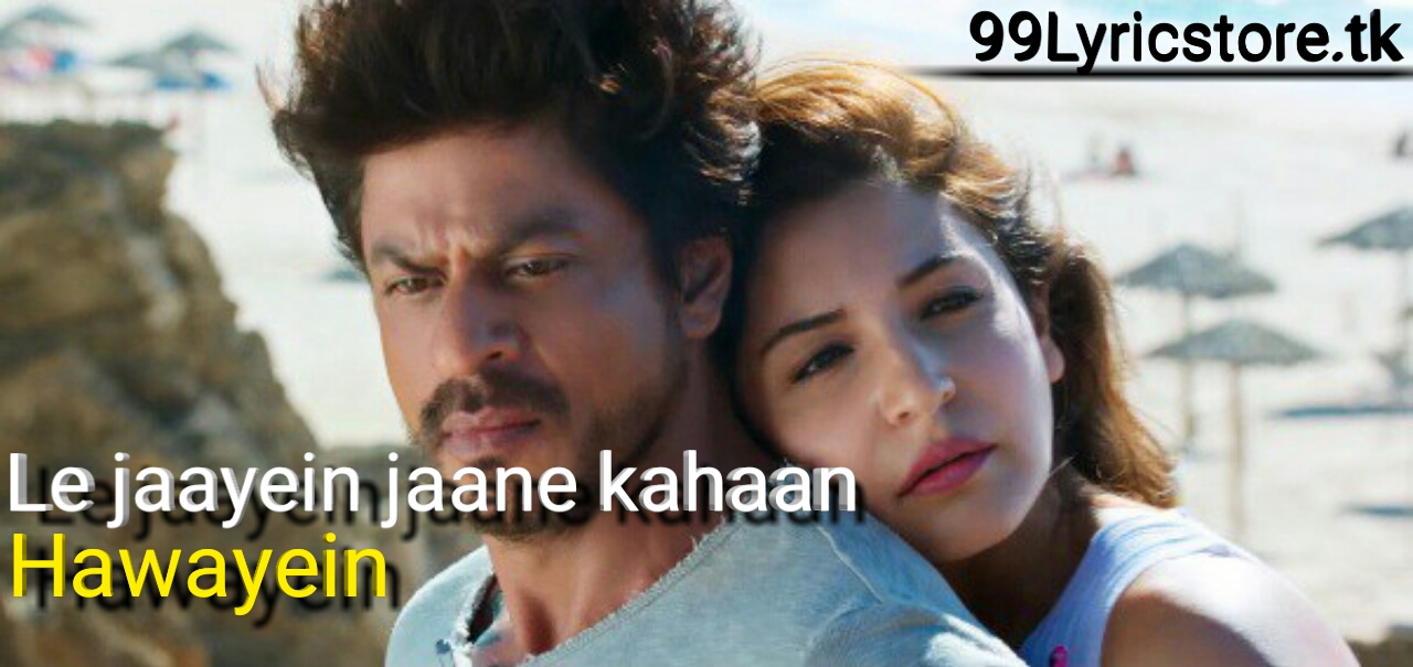 Shahrukh Khan Song Lyrics, Anushka Sharma Song Lyrics, Top Bollywood Song Lyrics, Jab Harry met Sejal Arijit Singh Song Lyrics