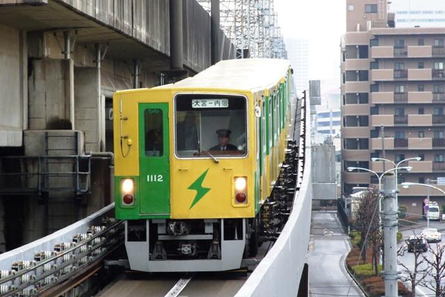 Train in My Memories
