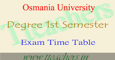 OU Degree 1st Sem exam time table 1st year 1st sem dates Dec 2016
