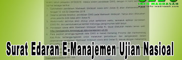 Surat Edaran E-Manajemen Ujian Nasioal / E-Manja Untuk Tingkat MI