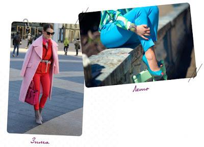 Детали одежды разного цвета