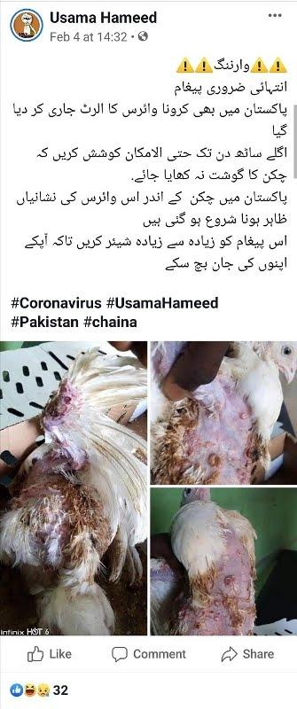 Have the authorities found coronavirus in Pakistani chickens?