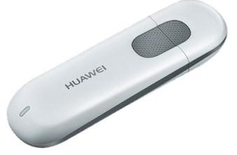 Huawei Modem Universal Flasher-Flash Tool (c-fr3nsis)v2