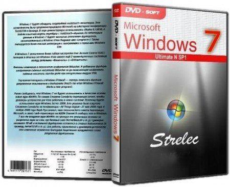 Free Download Windows 7 Ultimate N SP1 x86 - Serial Key ...