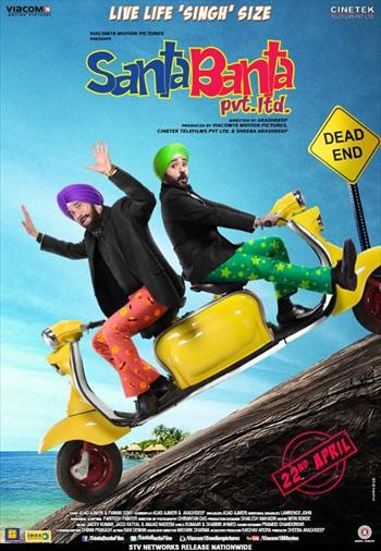 Santa Banta Pvt Ltd 2016 Hindi Movie Download