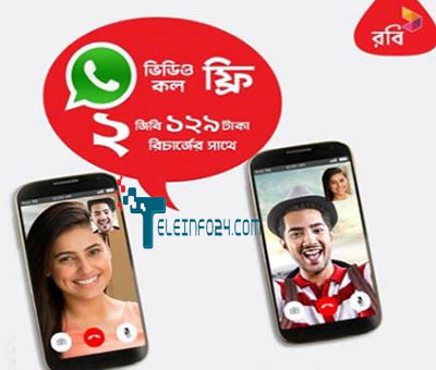 Robi 2GB internet Pack with free whats app