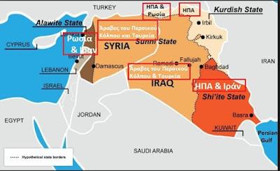Αποτέλεσμα εικόνας για συρια στρατοπεδα