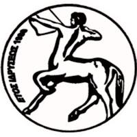 Κένταυρος Ζαγοράς - Αιολικός 53-68 (A2 EΣΚΑΘ) Δηλώσεις