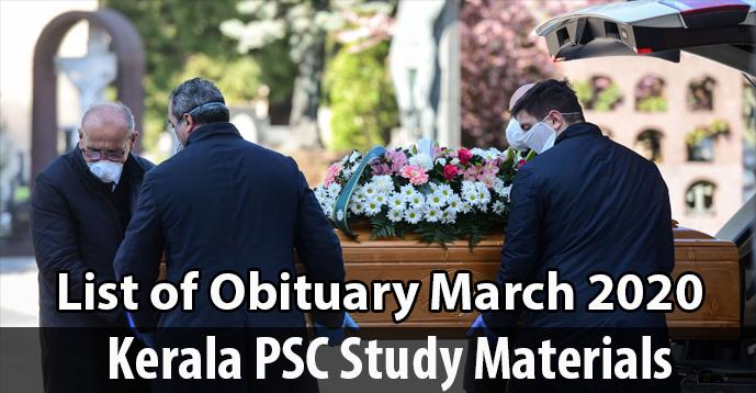 Kerala PSC | List of Obituaries | March 2020