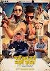 Mard Ko Dard Nahi Hota 2019 x264 720p Esub Netflix Hindi GOPISAHI