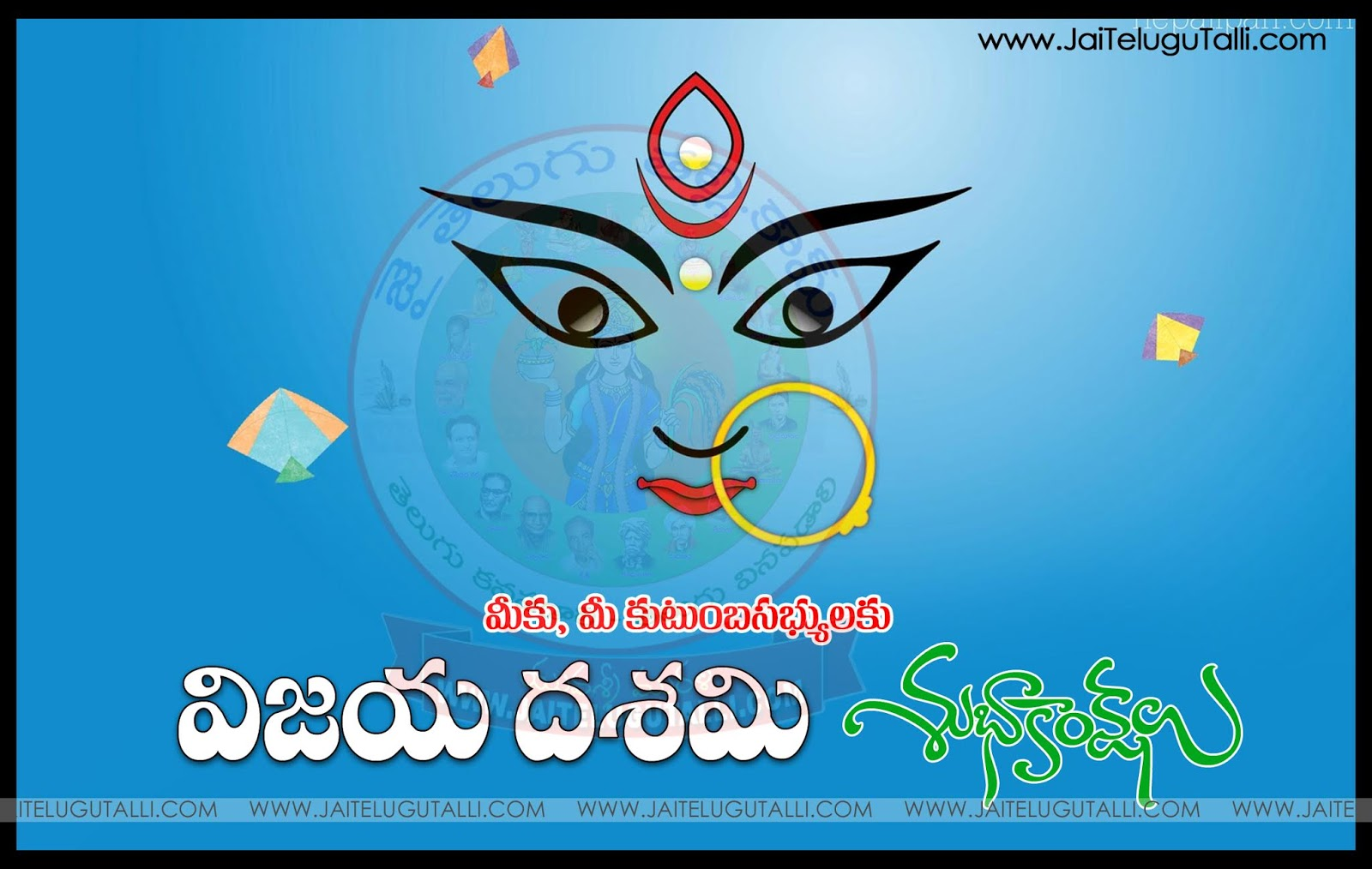 Latest New Telugu Dussehra Images Hd Wallpapers Famous Happy