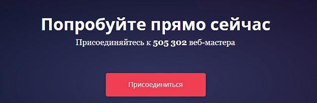 https://www.admitad.com/ru/promo/?ref=949997d37b