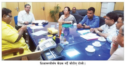 GTA delegation with education minister Partha Chatterjee