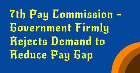 7th Pay Commission Pay Gap