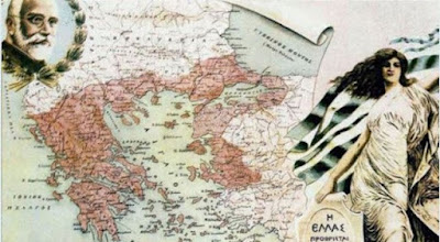 Σαν σήμερα μπαίνει ταφόπλακα στην Οθωμανική αυτοκρατορία – Υπογράφεται η συνθήκη των Σεβρών