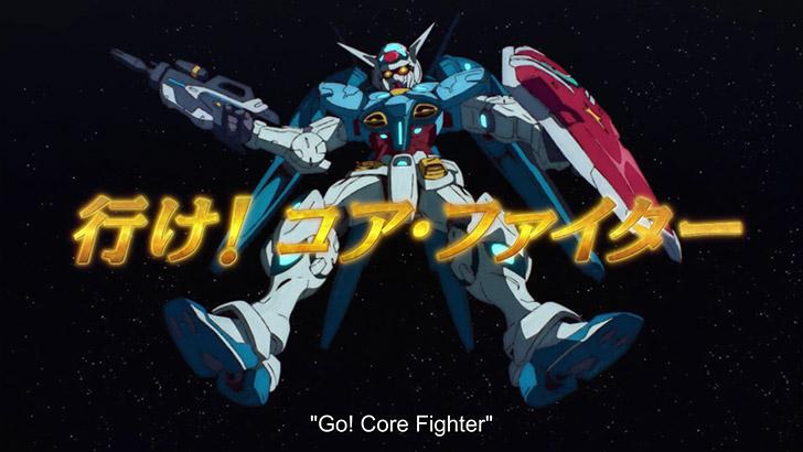 """Analisi di G no Reconguista I """"Go! Core Fighter"""" - Film contro serie TV"""