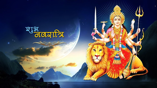 Download Navratri Durga HD Image & Wallpaper