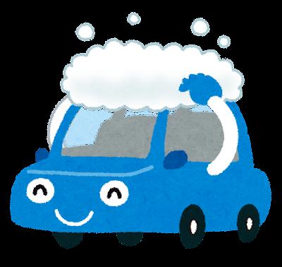 洗車をしている車のキャラクターのイラスト