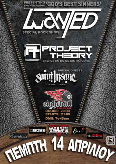 W.A.N.T.E.D.: Πέμπτη 14 Απριλίου, live παρουσίαση του 3ου τους album w/ Project Theory και Saint Insane @ Eightball