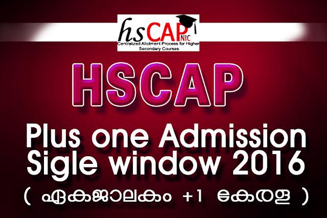http://www.hscap.kerala.gov.in/hscap_cms/index1.php