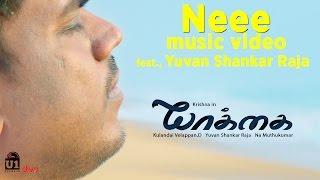 Neee (Music Video) – ft. Yuvan Shankar Raja _ Yaakkai _ Krishna, Swathi _ Kulandai Velappan D