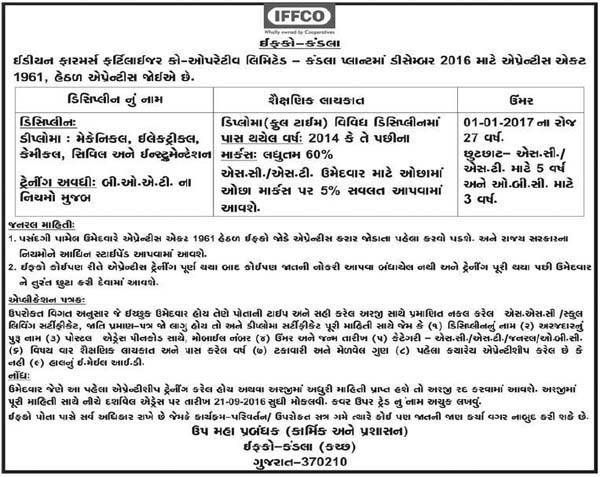 Indian Farmers Fertilizer Co-operative Limited (IFFCO) Kandla Recruitment 2016 for Apprentice Posts
