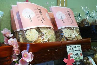 Japanese Cute Crackers at Gion Kyoto