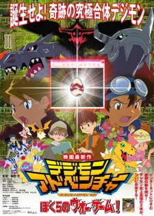 Digimon Adventure: Bokura no War Game! MP4 Subtitle Indonesia