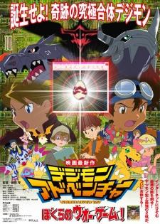 Digimon Adventure: Bokura no War Game! MP4 Subtitle Indonesia