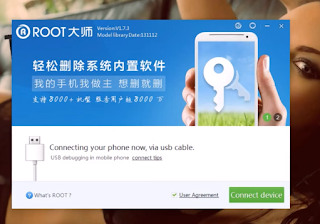 تطبيق Vroot apk لعمل روت للاندرويد بضغطة زر