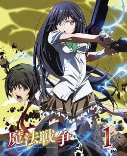 مشاهدة و تحميل الحلقة التاسعة 09 من أنمي Mahou Sensou مترجمة