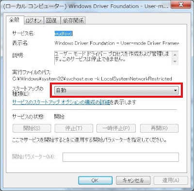 Windows Driver Foundation - User-mode Driver Framework