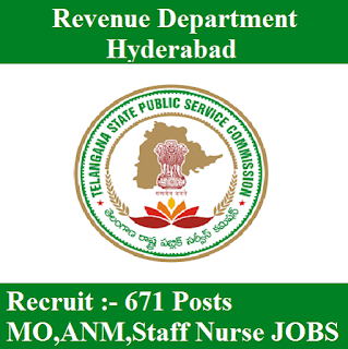 Revenue Department Hyderabad, freejobalert, Sarkari Naukri, AP Revenue Department, AP Revenue Department Answer Key, Card, AP Revenue, Answer Key, ap revenue logo