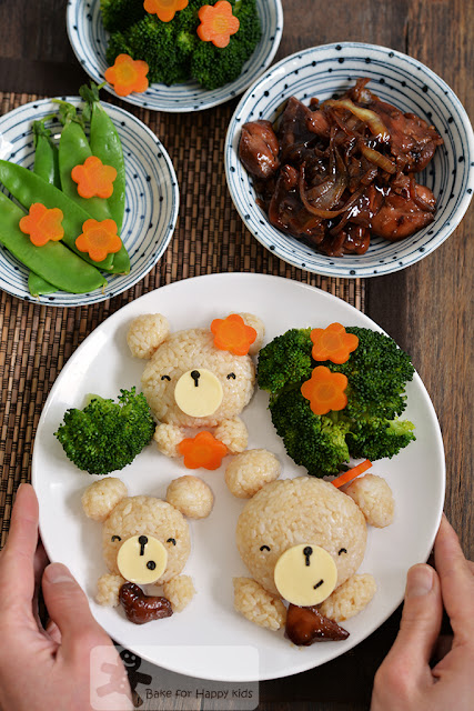 honey teriyaki chicken cute bear rice balls