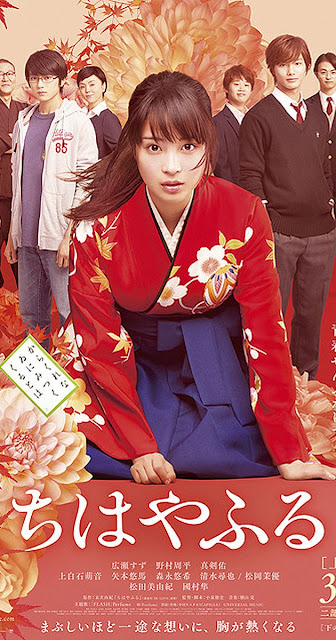 Chihayafuru Part I (2016) 720 Bluray Subtitle Indonesia