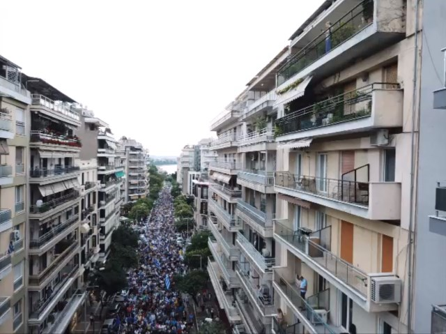 Συλλαλητήριο για τη Μακεδονία στο Λευκό Πύργο