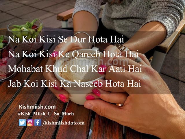 Urdu Poetry, Shayari, Urdu Poetry Images, Love Shayari, Urdu Shayari, Love Poetry, Sad Urdu Poetry, Romantic Poetry, Best Urdu Poetry, Love Urdu Poetry, Hindi Shayari,